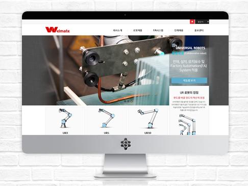 WELMATE 협업 로봇