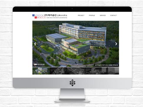 태라공간건축사사무소